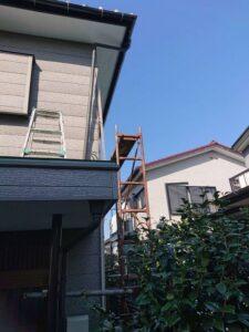 家繕補修工事